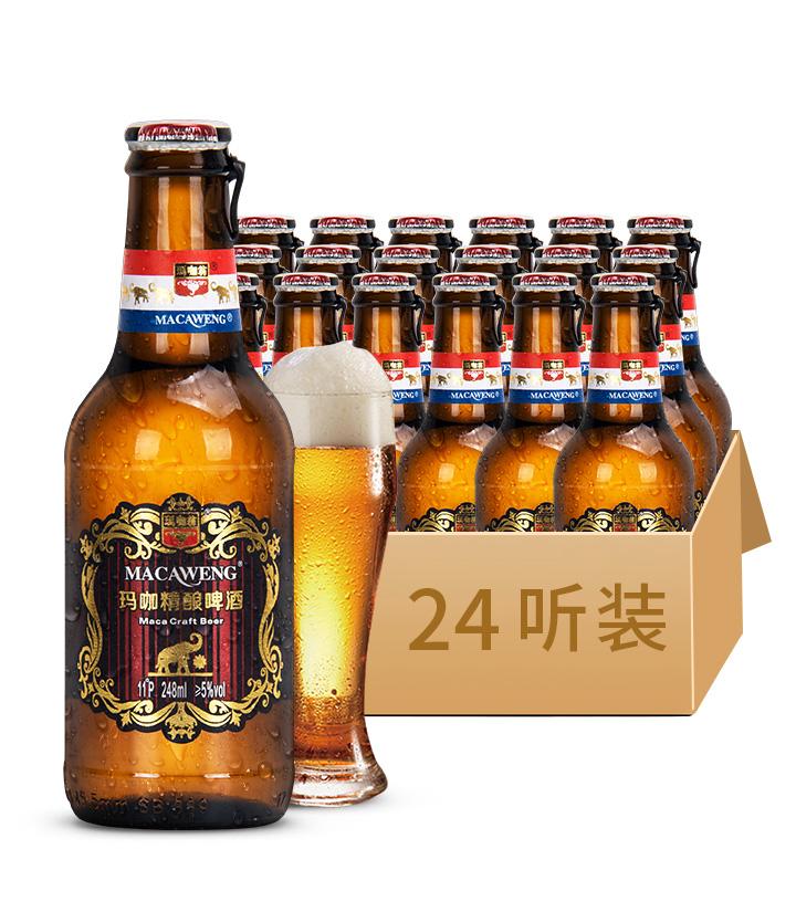 玛咖精酿啤酒248ml